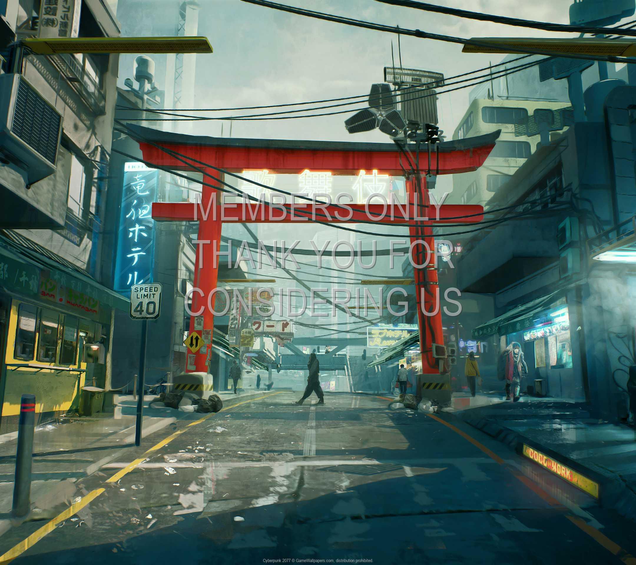 Cyberpunk 2077 1080p Horizontal Mobile wallpaper or background 52